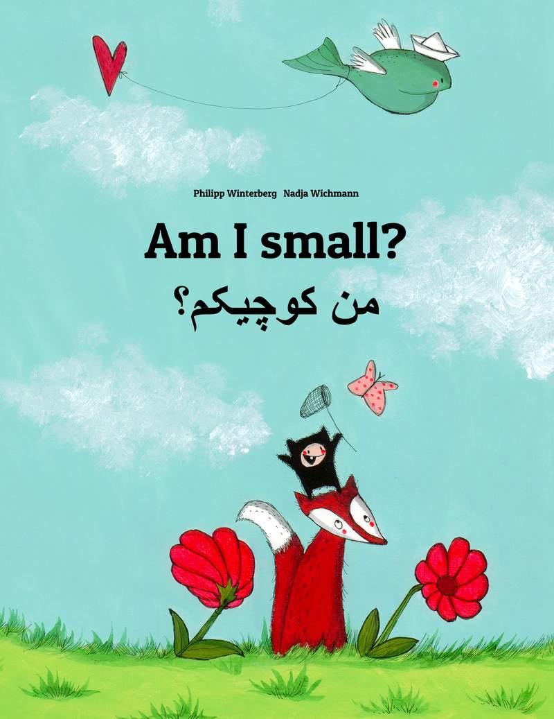من کوچیکم؟